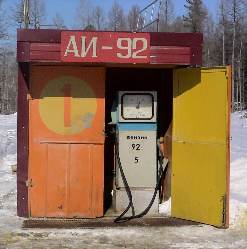 petrol_station_in_siberiablog.jpg